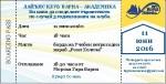 ПЕТГОДИШЕН ЮБИЛЕЙ на ЛК ВАРНА - АКАДЕМИКА